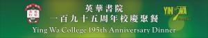 yingwa195 backdrop