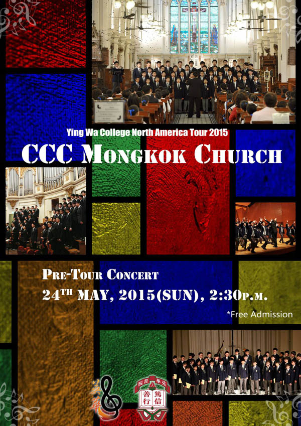 Pre-tour Concert Mongkok Church
