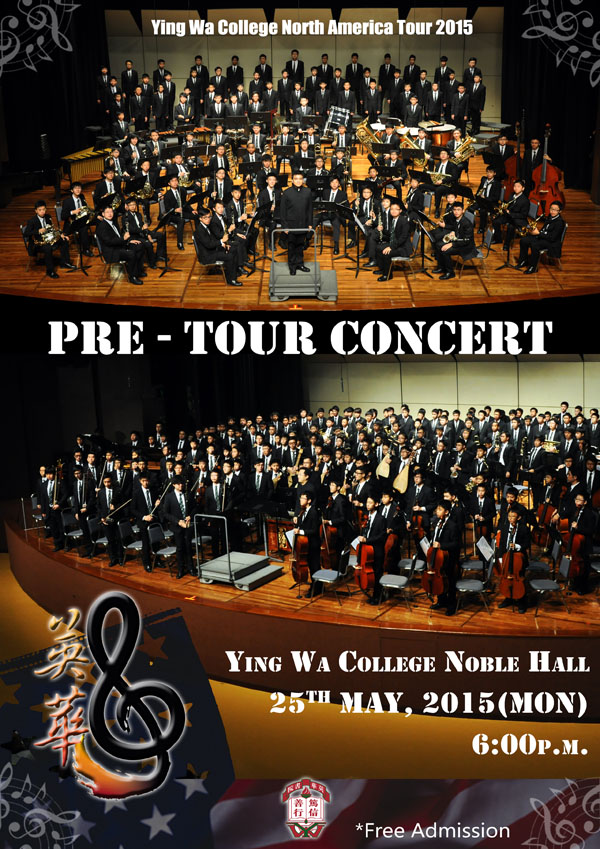 Pre-tour Concert Noble Hall