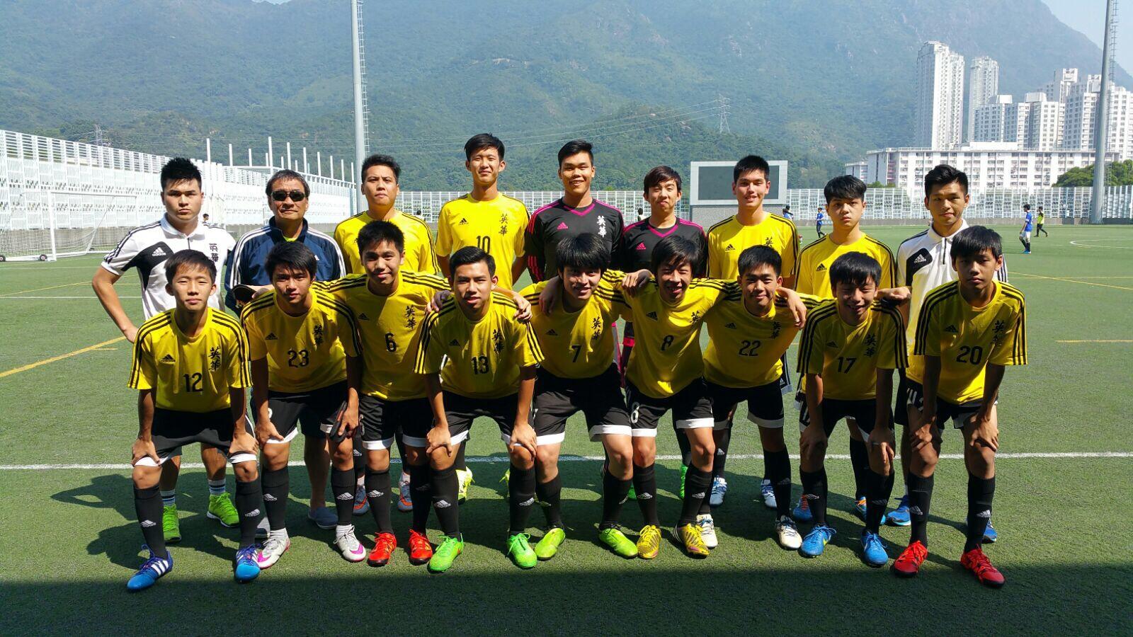 Ying Wa Football Team