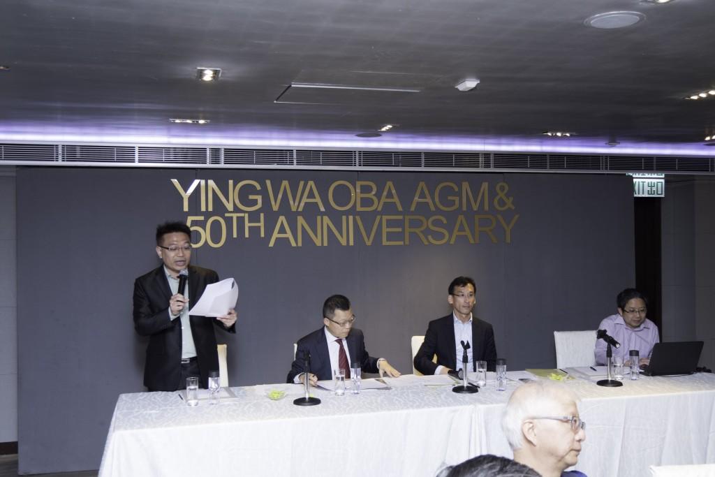 YWCOBA AGM & 50th Anniversary