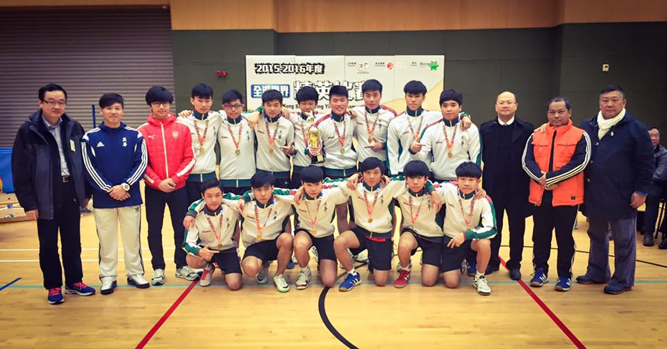 All Hong Kong Schools Jing Ying Handball  Tournament - 2