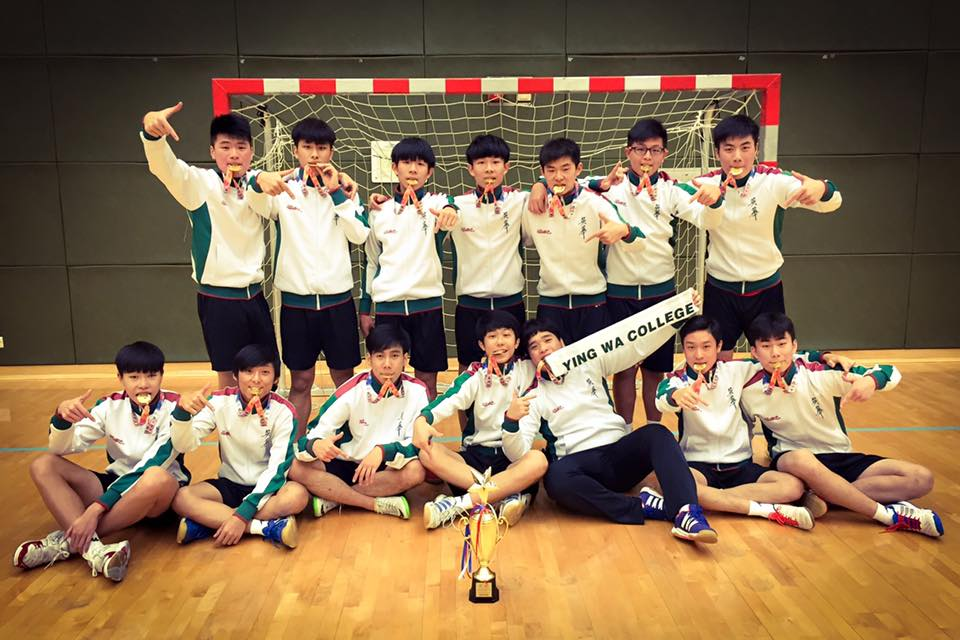 All Hong Kong Schools Jing Ying Handball  Tournament - 1