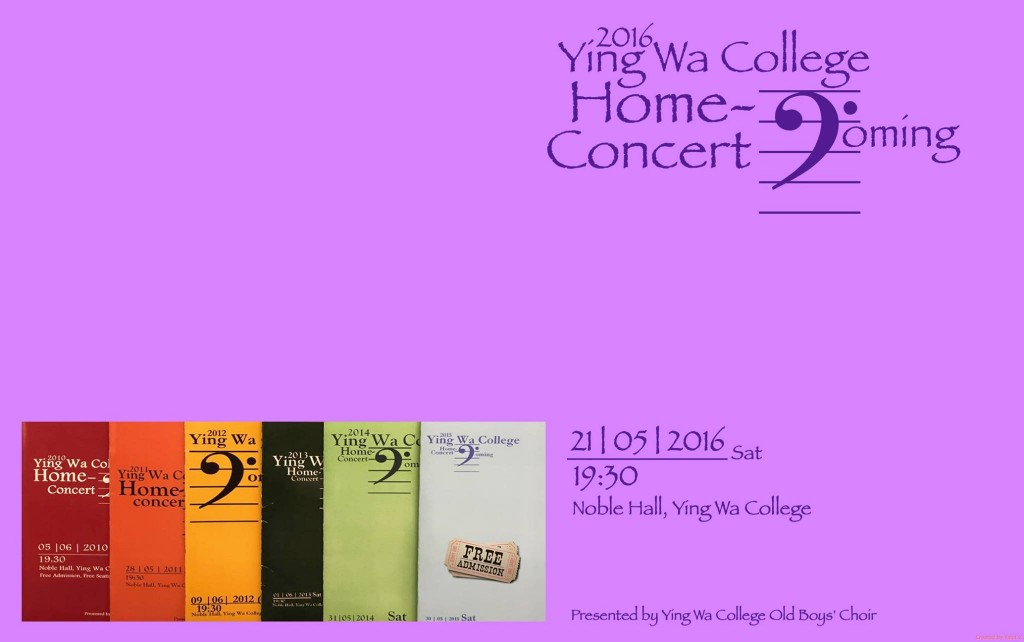 Home-Coming Concert 2016