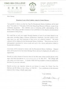 letter_school_history_200