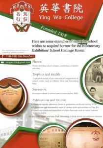 leaflet_school_history_200